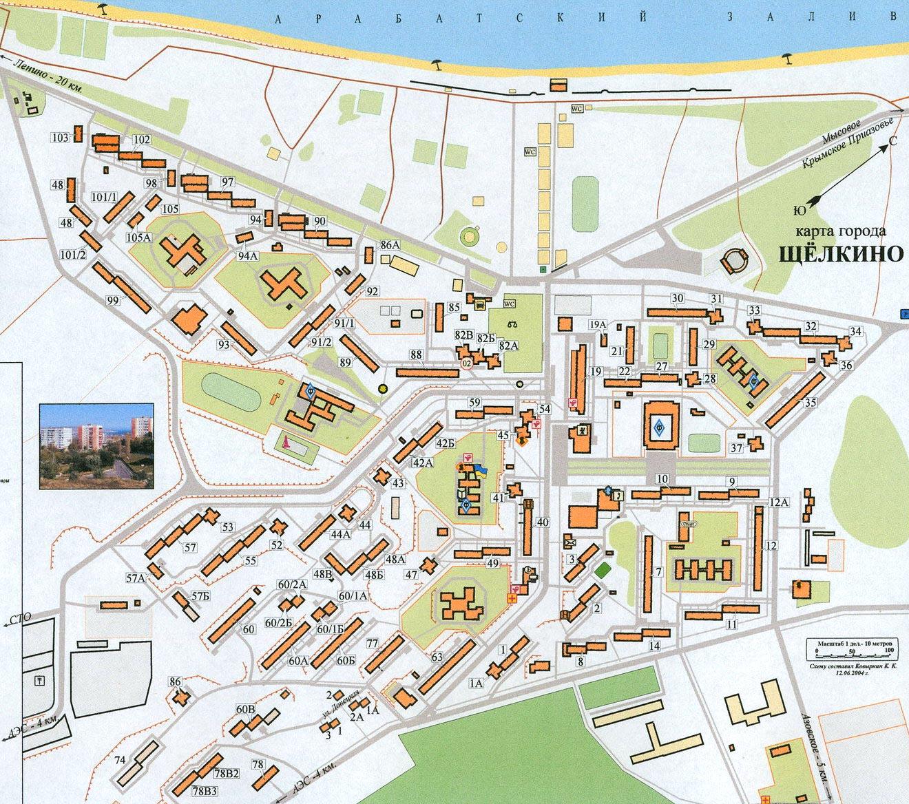 Карта города Щёлкино