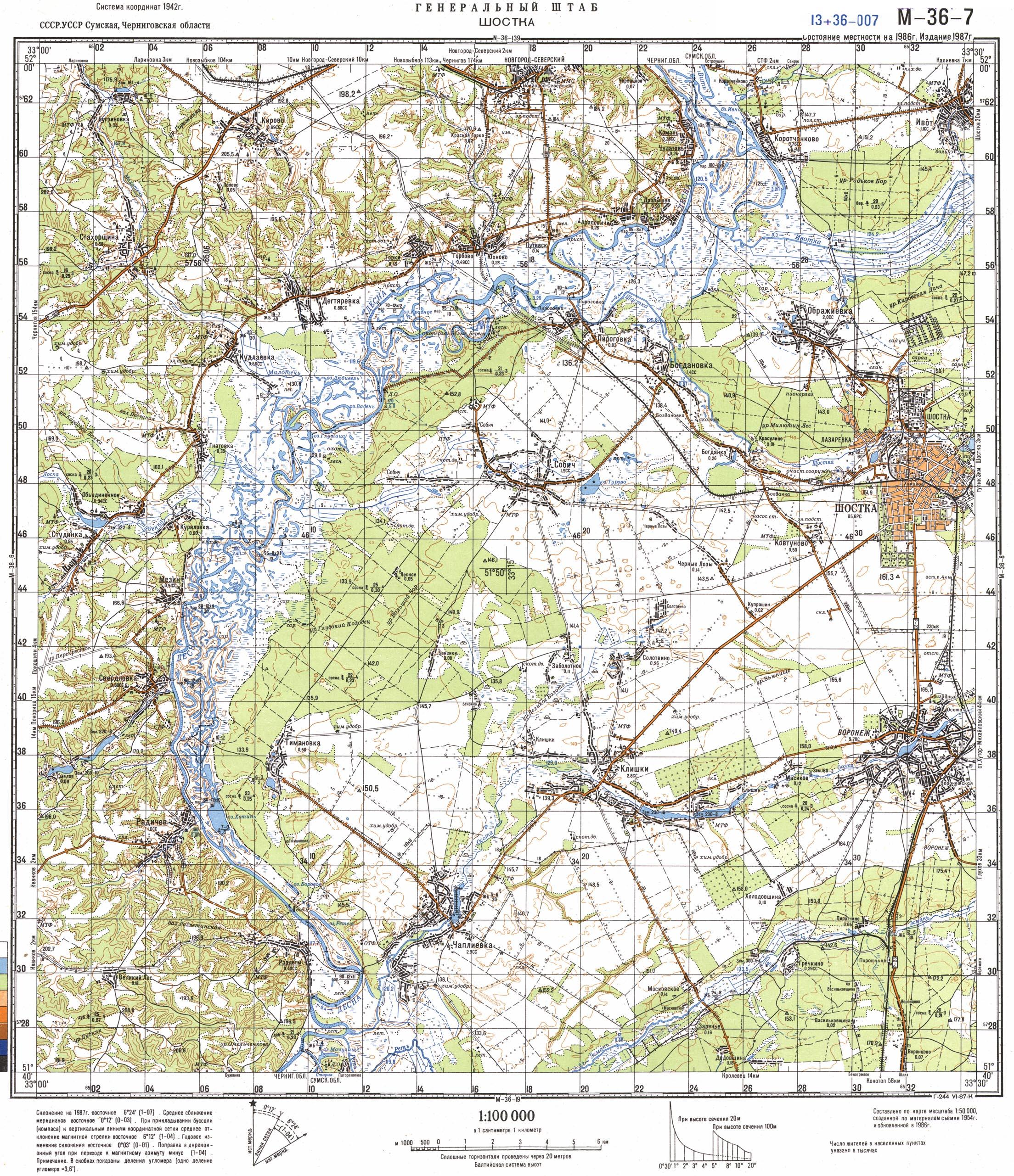 Карта города Шостка