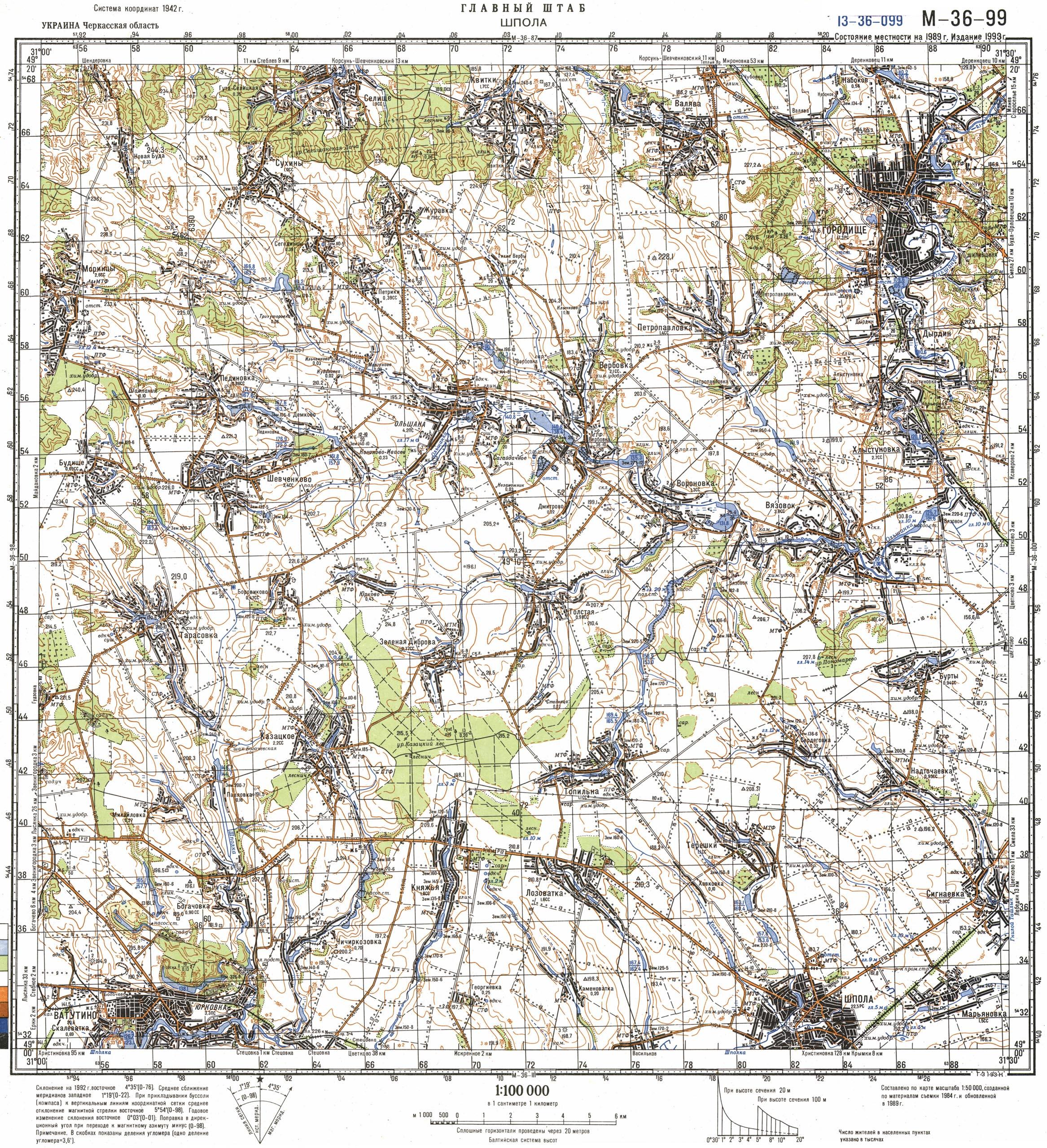 Карта города Шпола