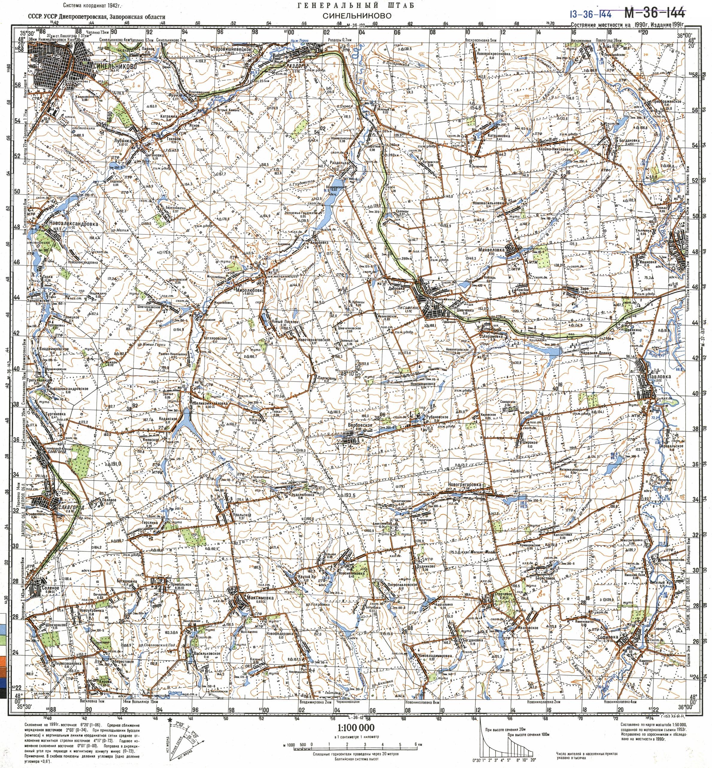 Карта города Синельниково