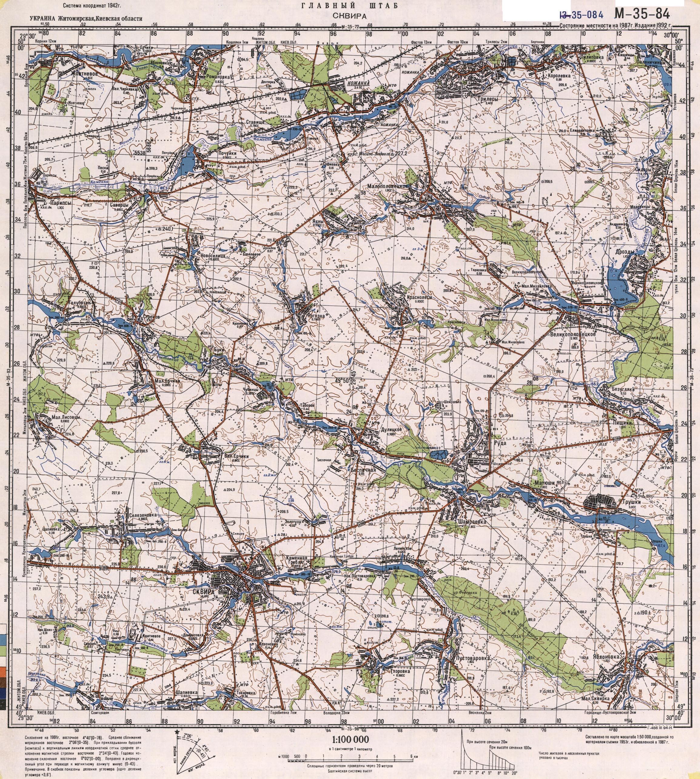 Карта города Сквира