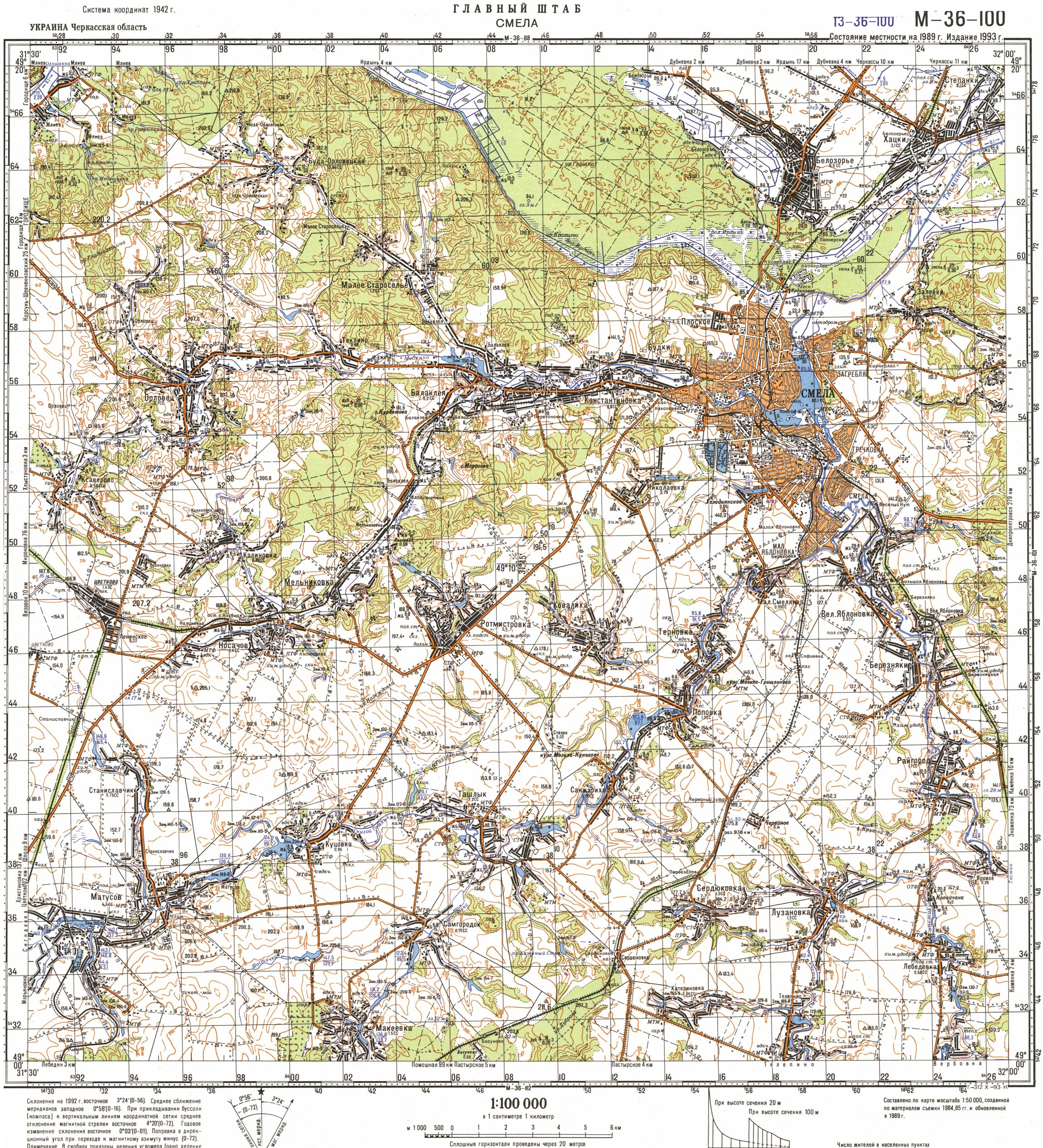 Карта города Смела
