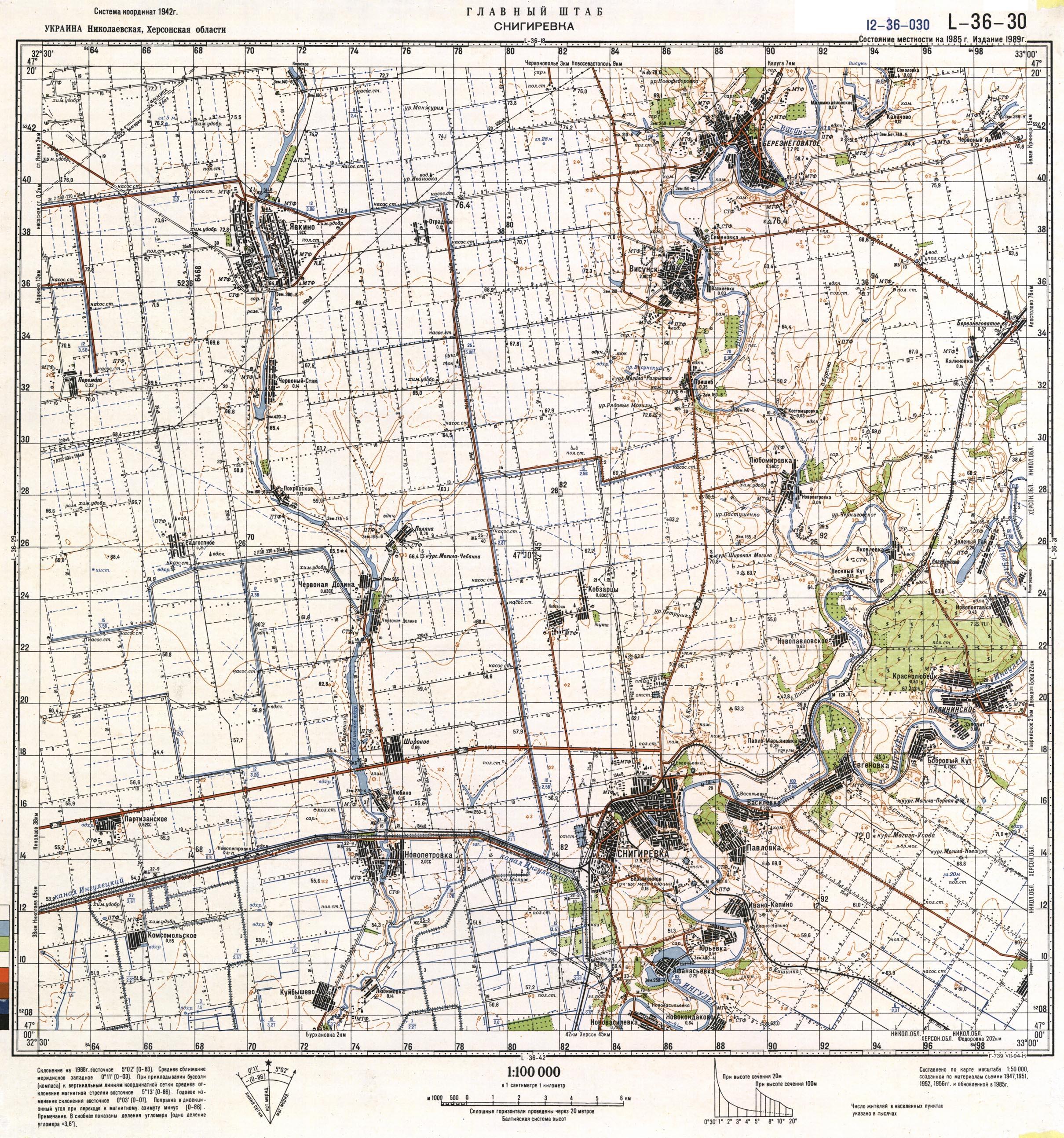 Карта города Снигиревка