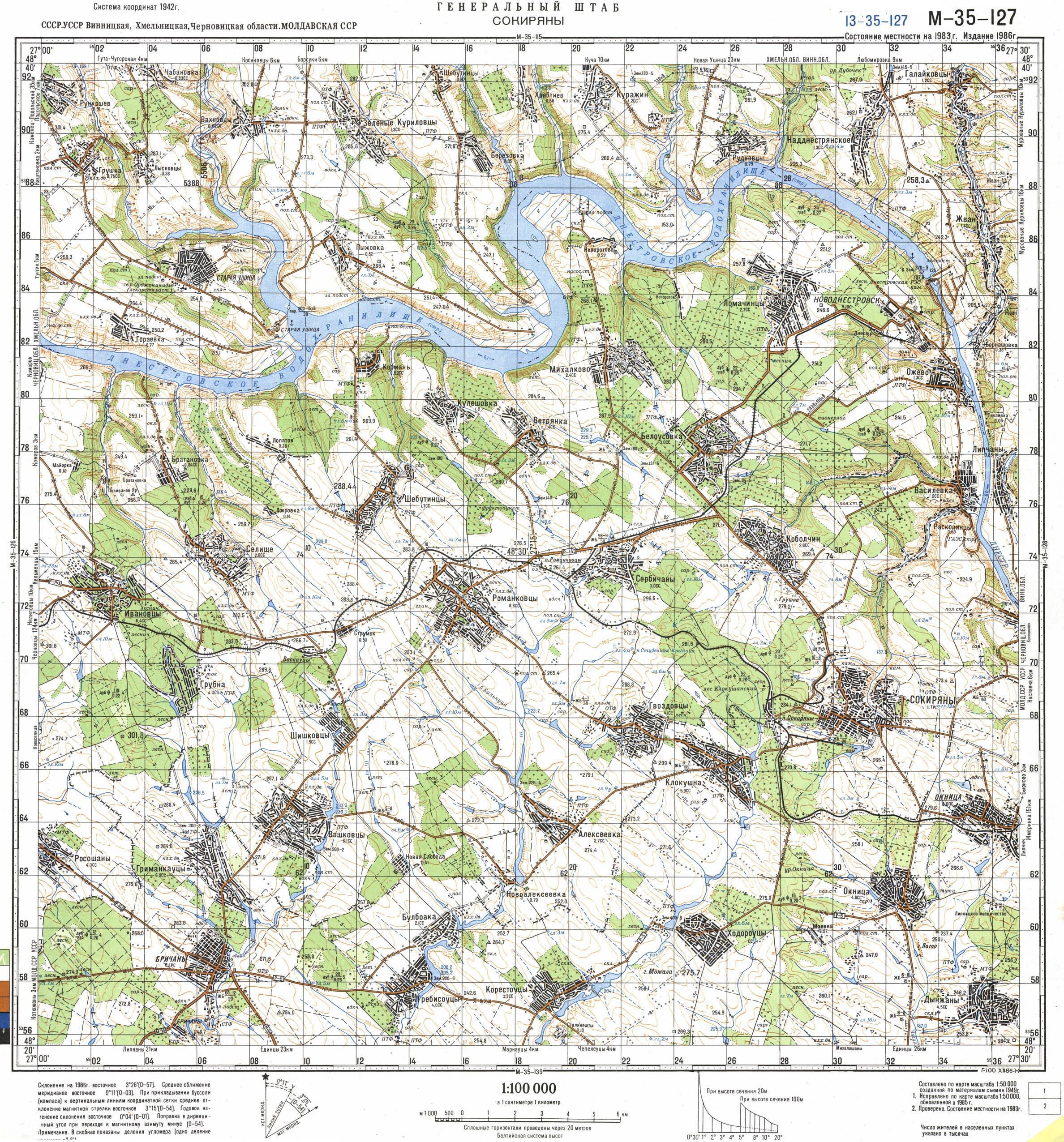 Карта города Сокиряны