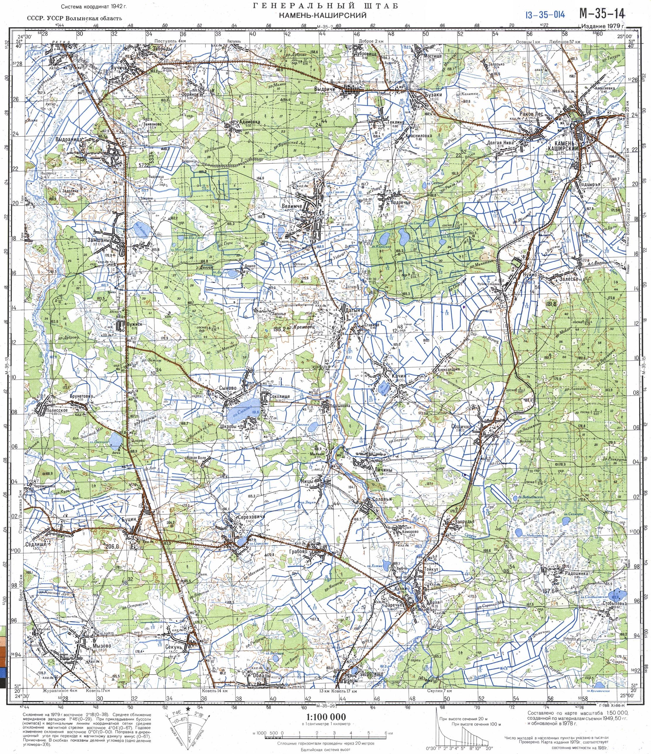 Карта города Камень-Каширский