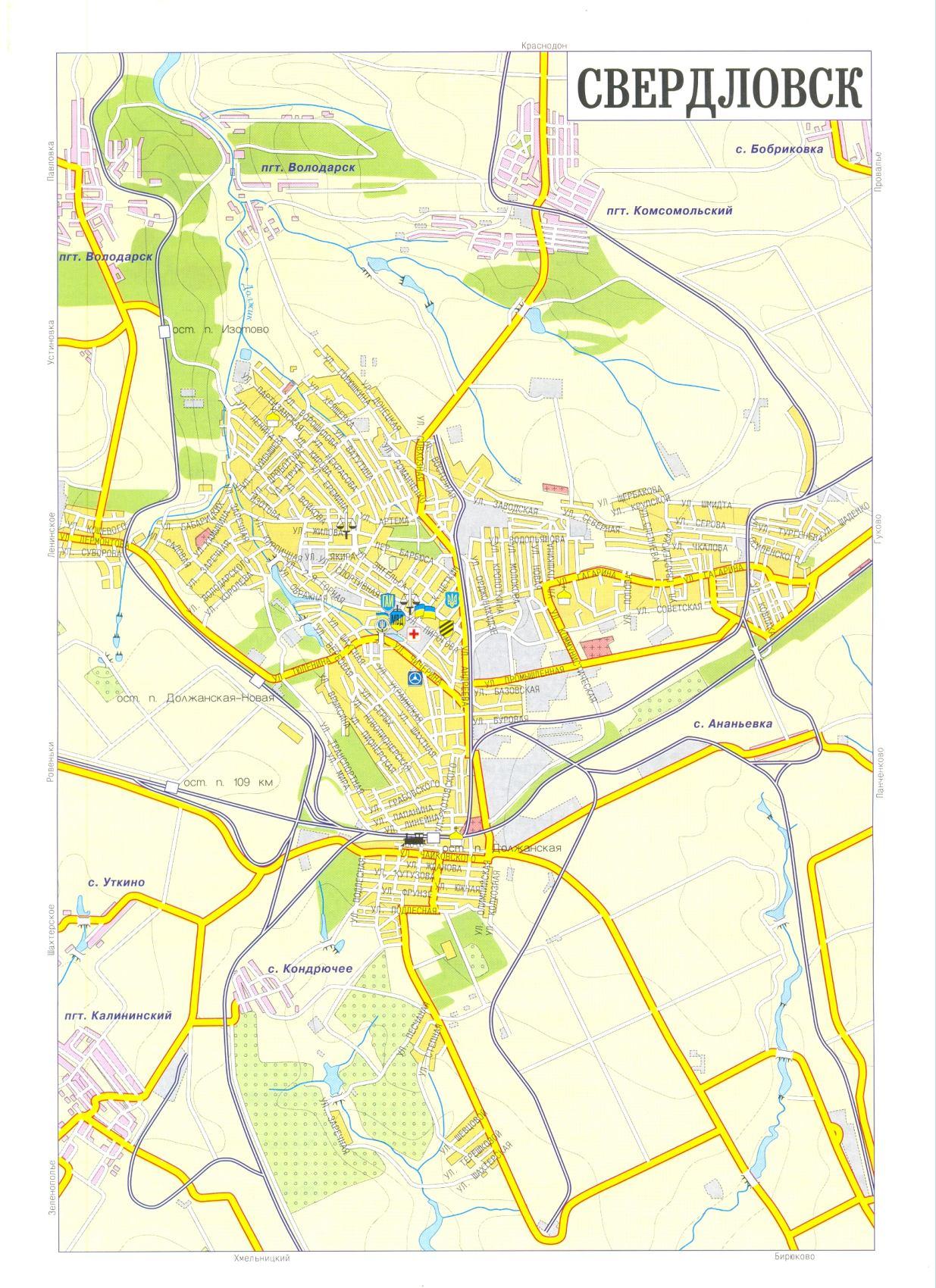 Карта города Свердловск