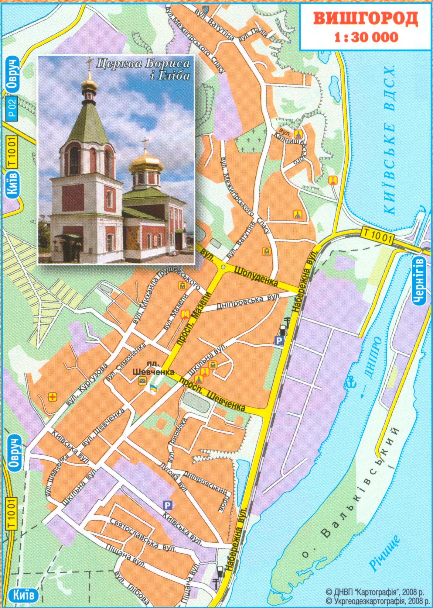 Карта города Вышгород