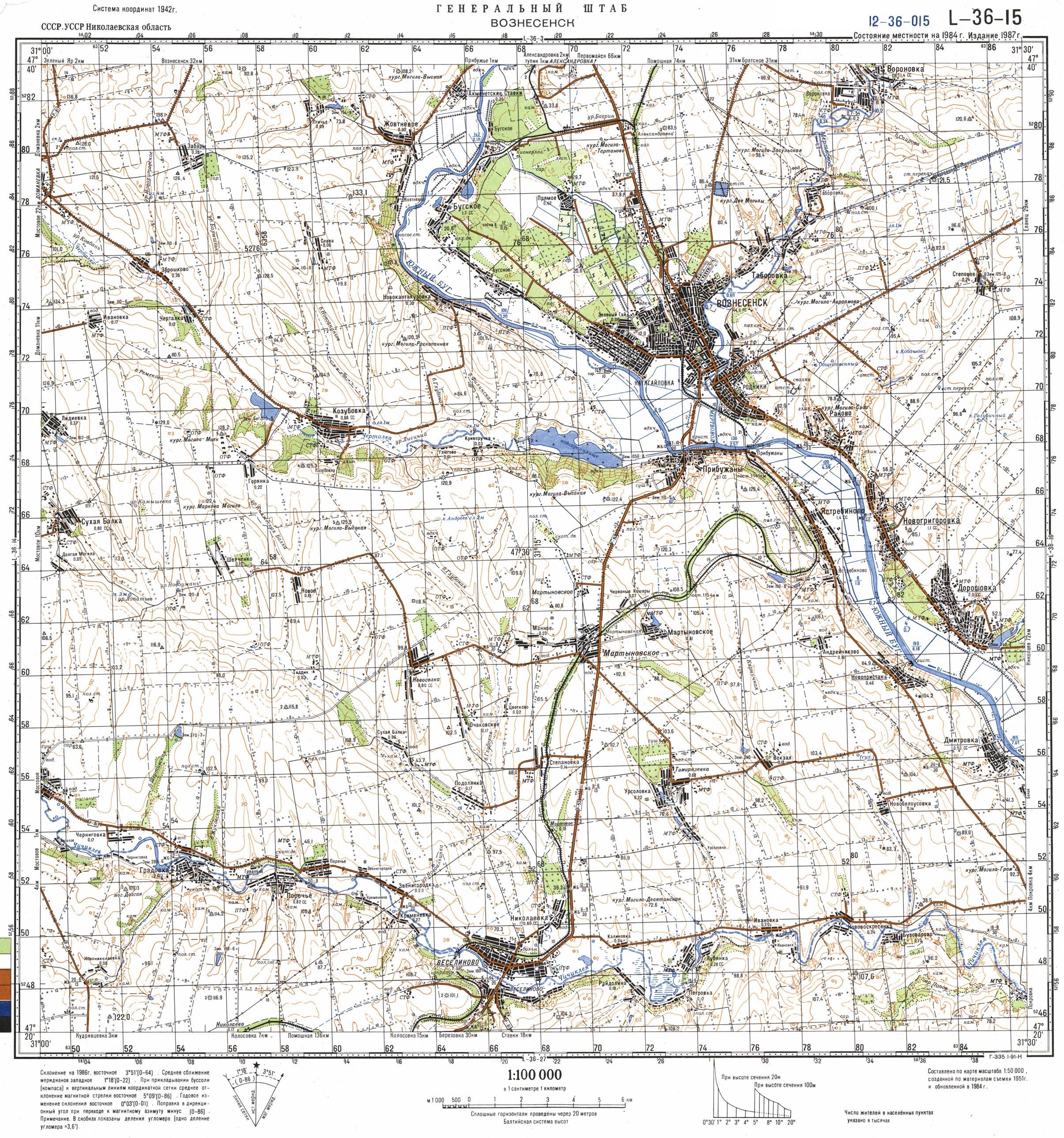 Карта города Вознесенск