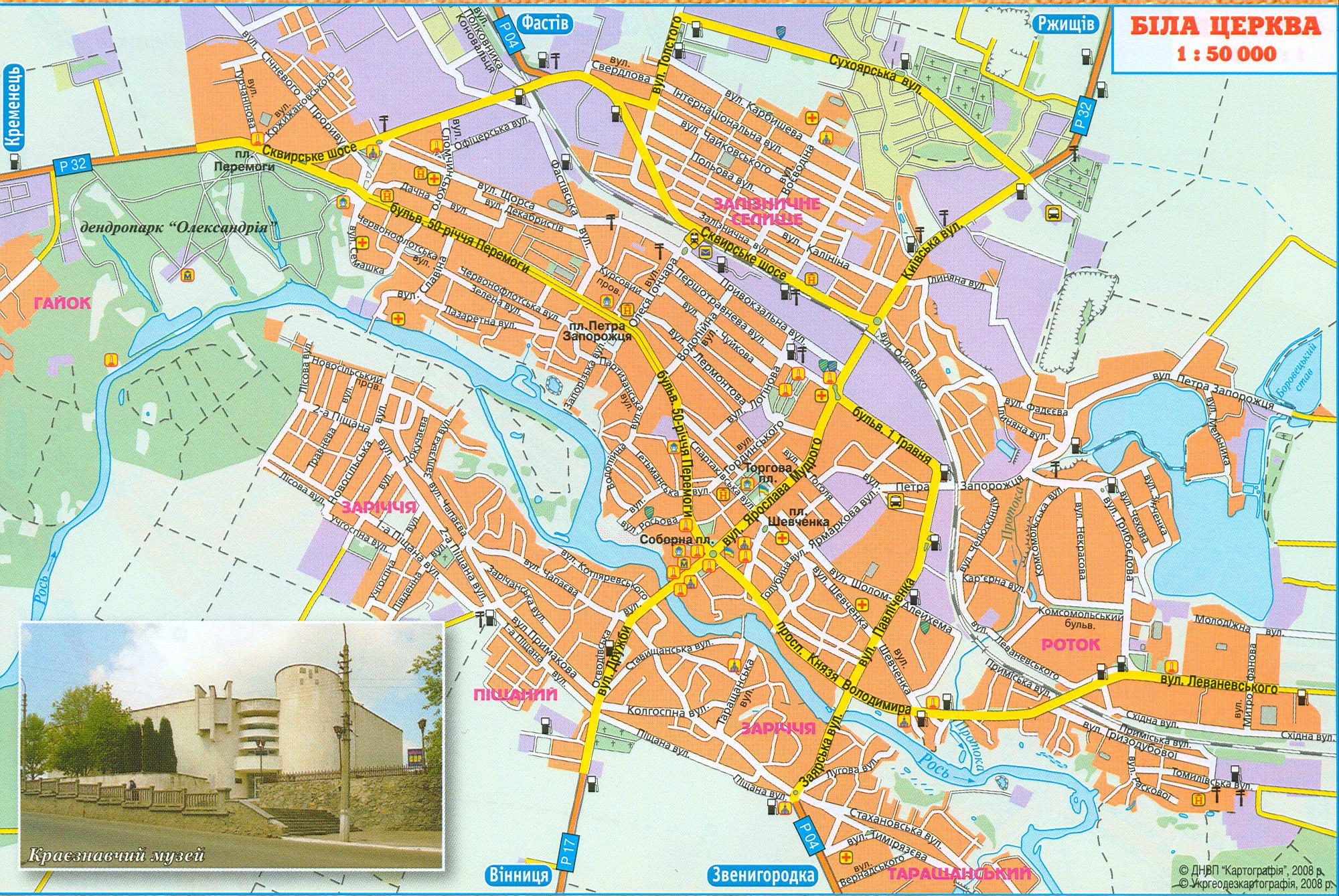 Карта города Белая Церковь
