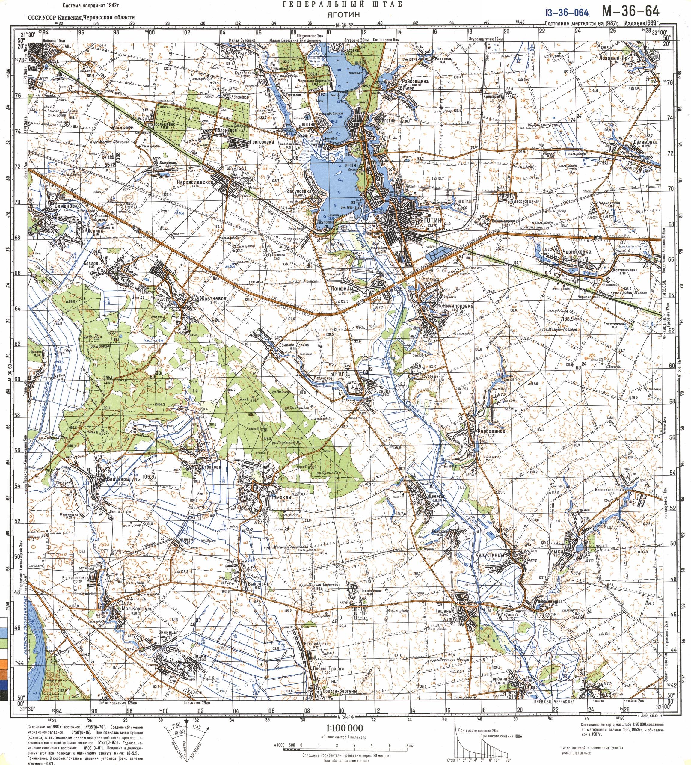 Карты Городов Украины С Улицами И Номерами Домов Скачать
