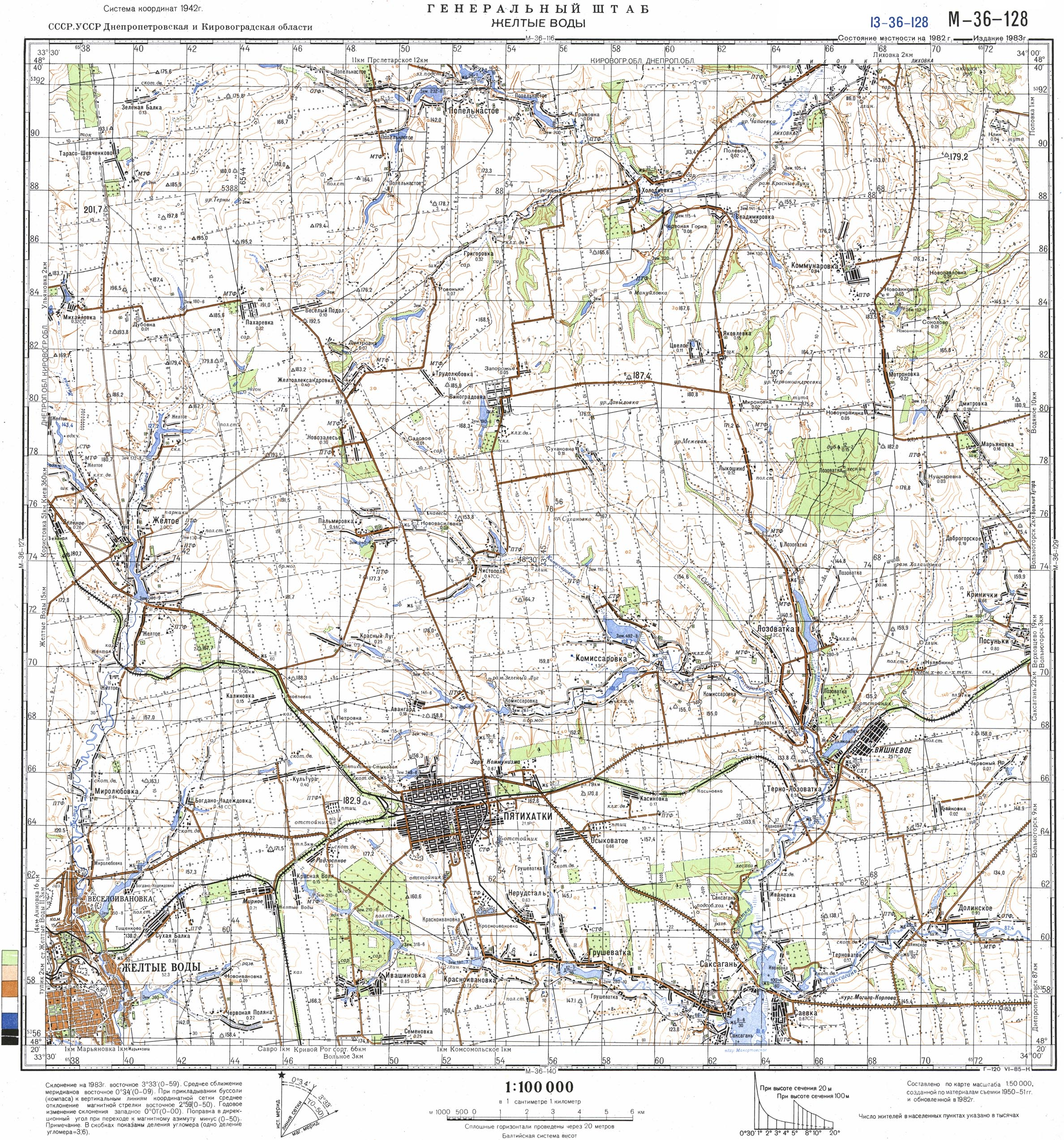 Карта города Жёлтые Воды
