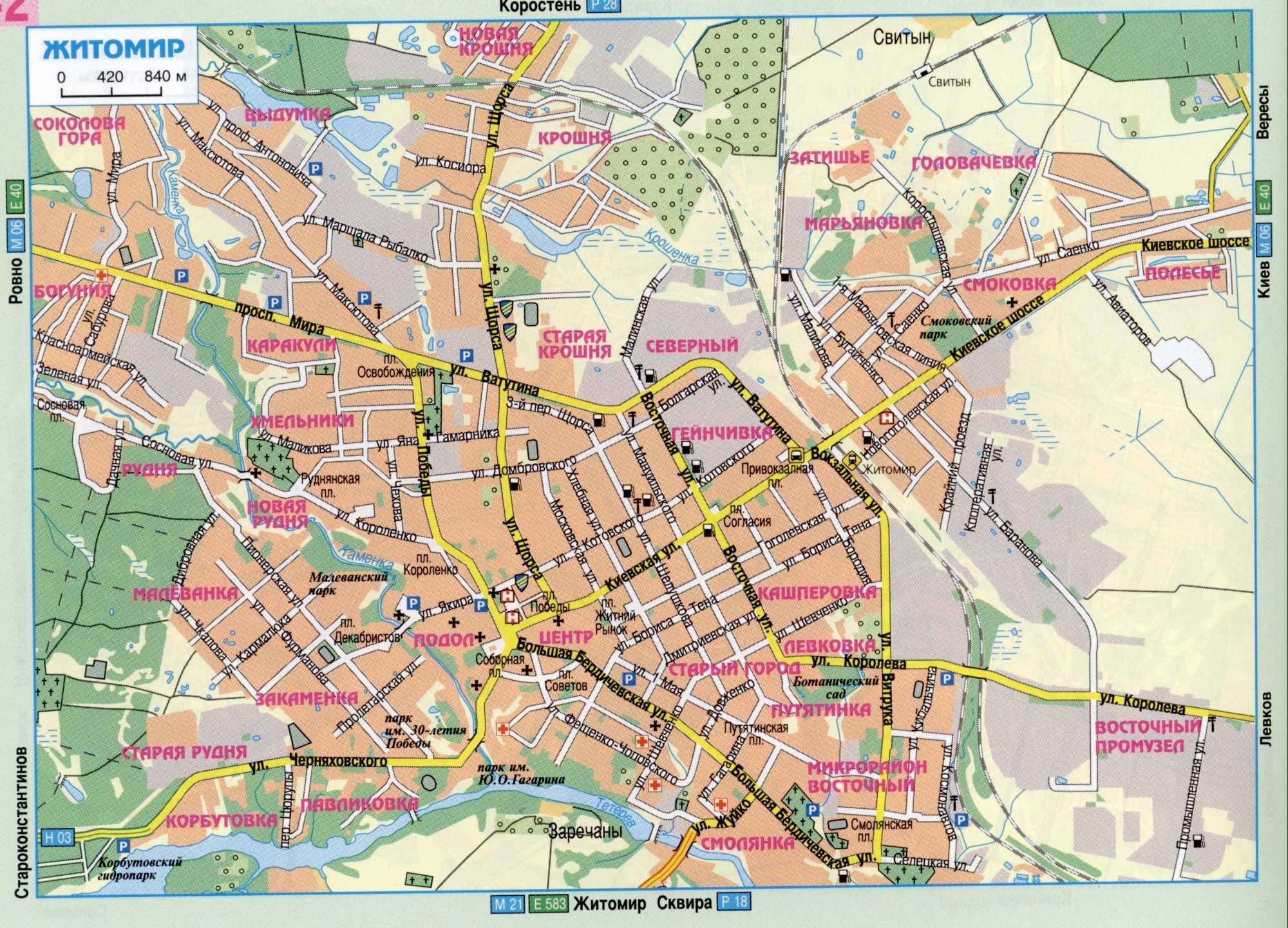 Карта города Житомир