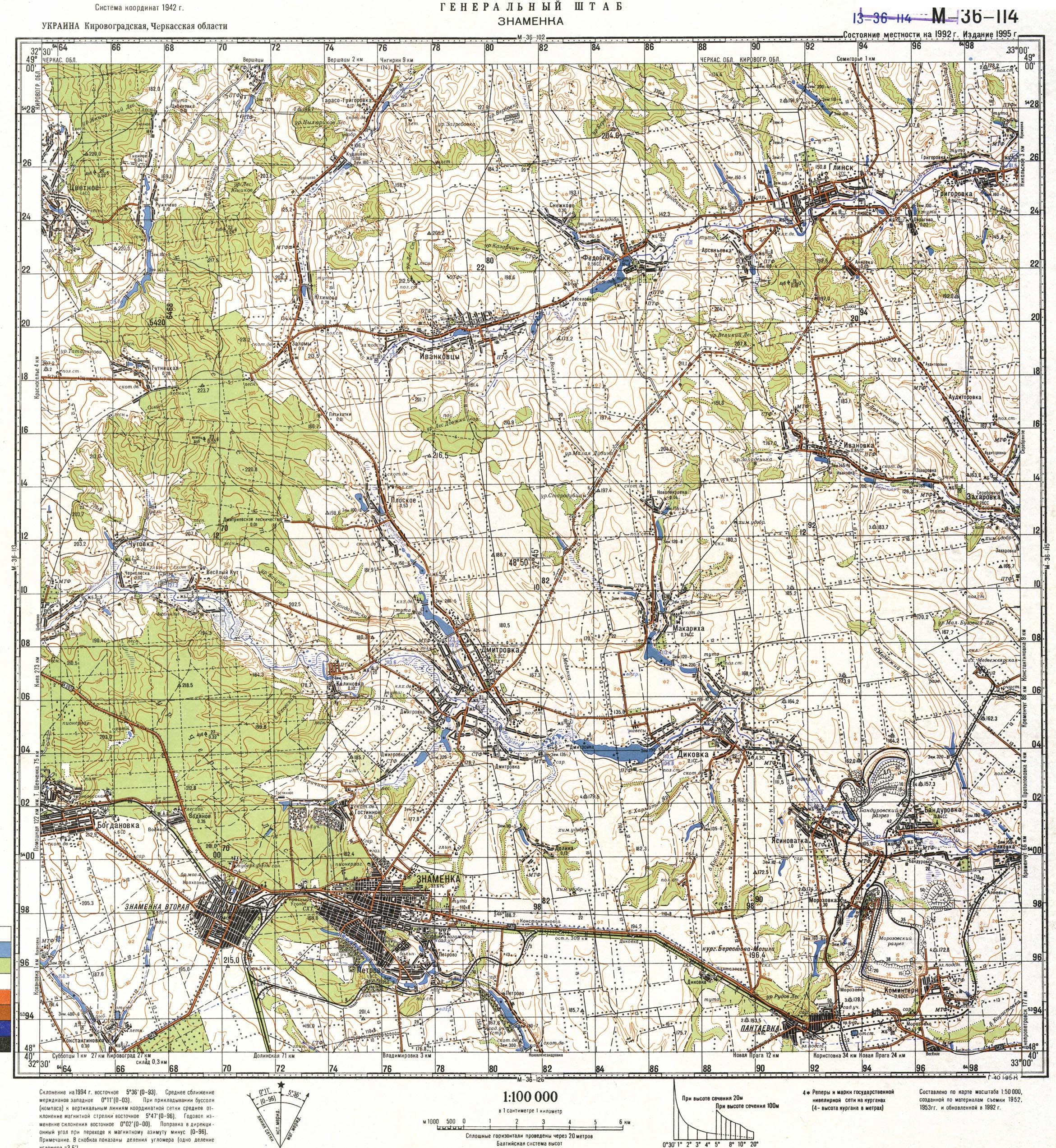 Карта города Знаменка
