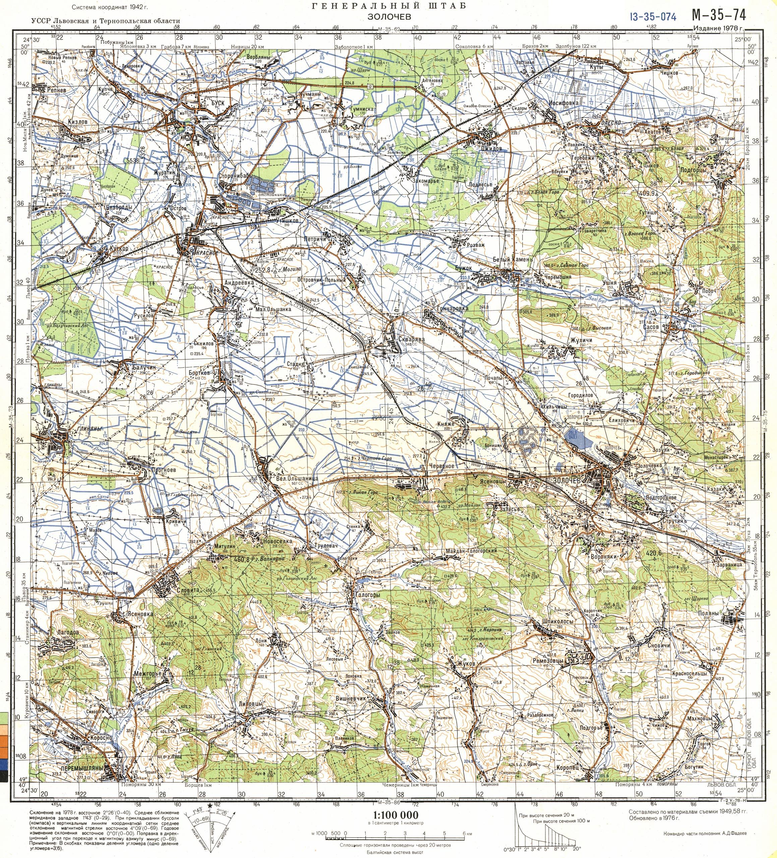 Карта города Золочев