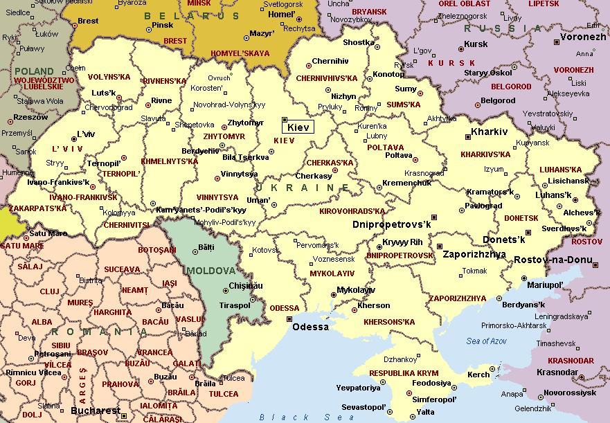 Карта Украины на Английском языке