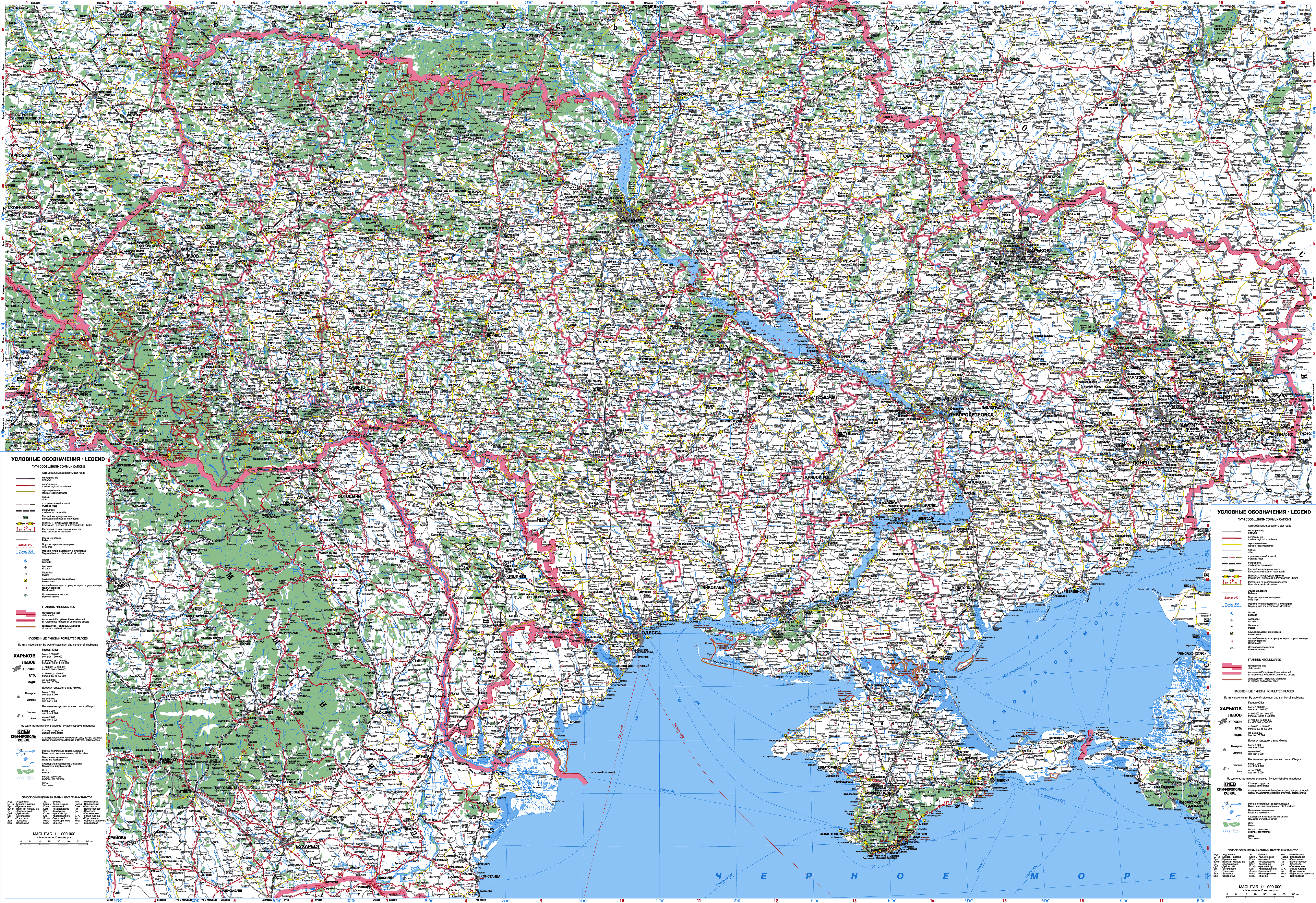 Подробная карта дорог Украины